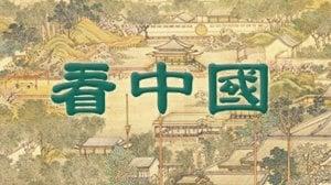 中國最牛身份證 今天長見識了!(組圖)