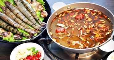 豐原平價火鍋推薦 新家香沙茶火鍋  沙茶麻辣養生酸白鍋湯頭多樣 有鮮切台南牛肉片 也有個人燒酒烏骨雞鍋