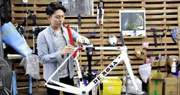 亞洲唯一網路組裝自行車公司 專業級高規格強銷日本 Cycling Express單車快遞