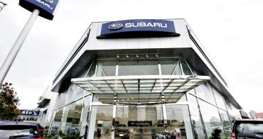 Subaru 速霸陸 Outback 兼具性能與舒適的越界休旅車