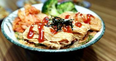 滷菩提蔬食 台中勤美商圈素食 泰式打拋、韓式泡菜、日式丼飯 充滿異國風的素食店