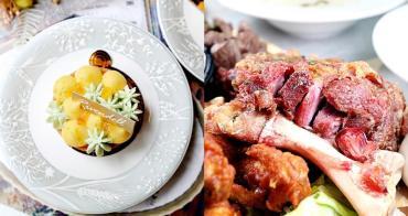 暖谷莊園 歐式童話風森林餐廳 早午餐、莊園菜、手作甜點 福科路餐廳新開幕