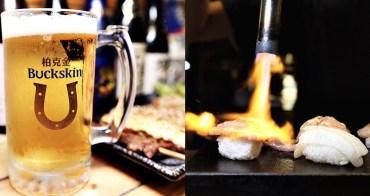 武將日式食堂 台中平價居酒屋 路邊撿的樹葉都入菜?! 超吸睛花雕雞鍋必不可錯過