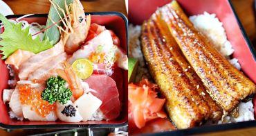 海饕丼飯專賣店  極上海饕丼 北海道干貝、生食級天使紅蝦 一次集滿九種海味