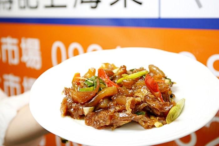 傅記上海菜 傳統市場35年人氣名攤 20餘道經典下飯熟食 不出門也吃的到