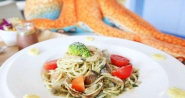 台中 | Umi親子廚房海洋館 讓橘色大章魚藍色大鯨鯊和可愛尼莫陪你一起玩 台中親子餐廳