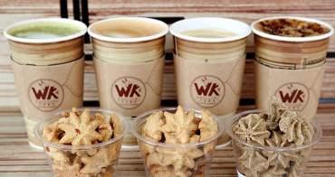 台中   沃克咖啡 台中工業區振奮精神的重要飲品 咖啡溫潤滿五杯外送