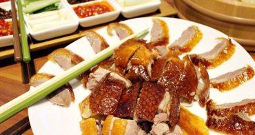 台中   孔雀烤鴨食藝 烤鴨很繽紛 霸王豬手很豪氣 是宴客的好選擇