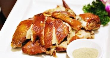 台中 | 狀元閣港式茶餐廳 推當紅炸子雞 清蒸筍殼魚 XO醬炒蘿蔔糕都好吃 有屋頂停車場