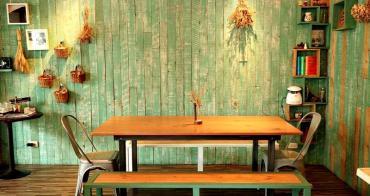 台中 | 米歐克咖啡館 大里人的私房餐廳  大推清炒海鮮義大利、咖啡和提拉米蘇