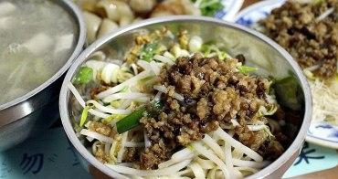 台北 | 木柵無名老麵店  人客從小吃到大 想吃要看緣份