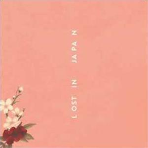 Lost In Japan Sheet Music | Shawn Mendes | Piano. Vocal & Guitar (Right-Hand Melody)