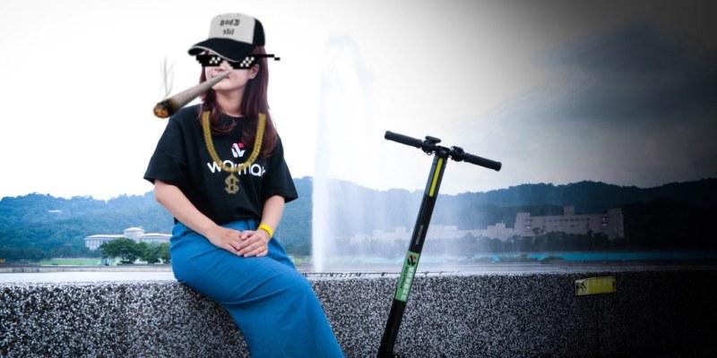 【體驗】 超世代音樂節Ultra Taiwan x WAYMAX威瑪智能X6碳纖維電動滑板車 穿梭會場超方便~