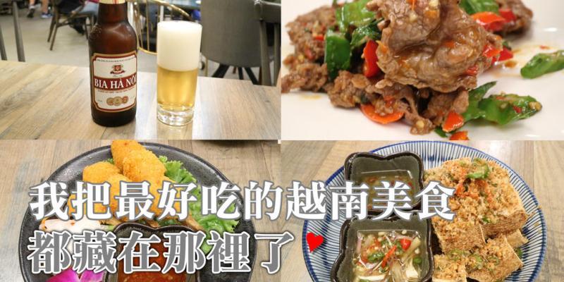 信義區餐廳 L.A PHO越南美食主題餐廳 來自洛杉磯的越南菜,招牌牛肉河粉,吃一口就愛上。