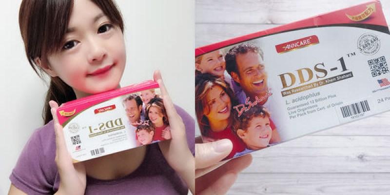 【保健】台灣康医專利益生菌DDS-1 守護全家人健康 原來保健消化道這麼輕鬆 讓120億的好菌照顧你吧!