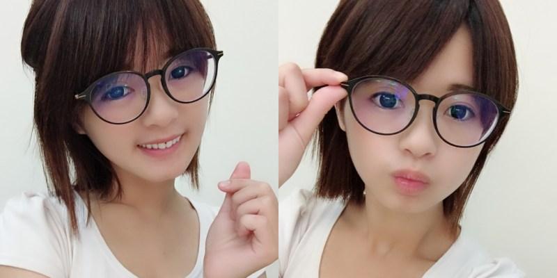 蘆洲精采眼鏡 潮男潮女有型鏡框推薦 專業瞳孔定位儀/精準驗光 配鏡一次到位
