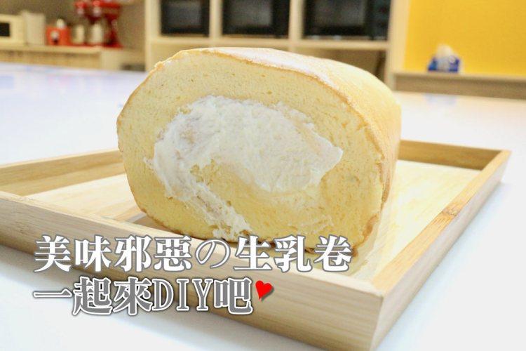 【淡水美食】Lo-Kai手作‧烘焙趣 生乳卷DIY享受美食x學烘焙一次大滿足