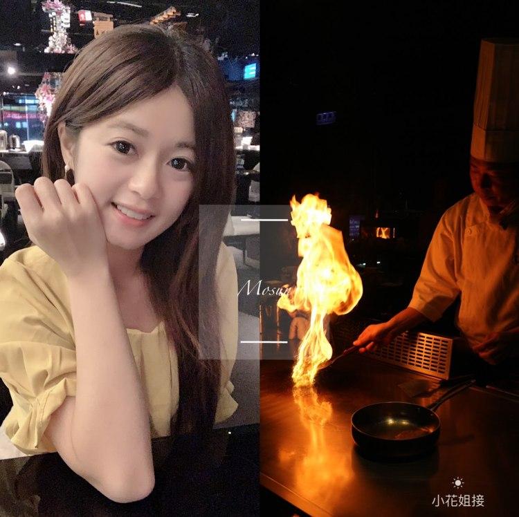 約會來這就對了!台北忠孝敦化站頂級餐廳 Mosun墨賞新鐵板燒料理,新鮮龍蝦、超嫩牛小排精緻雙主餐,老饕們一致推薦的必吃口袋名單,素食者也可以吃。