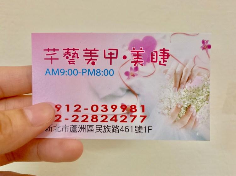 蘆洲便宜做臉推薦,一次只要600元,粉刺痘痘都不見惹,男女生都服務~