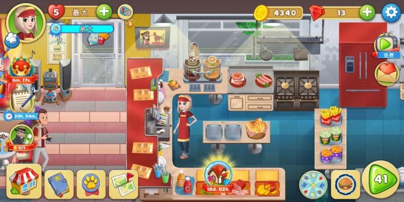 挑戰餐廳經營-烹飪日記,一款讓人興奮的快手小遊戲,體驗Cost down的開店人生,烹飪日記攻略來囉!