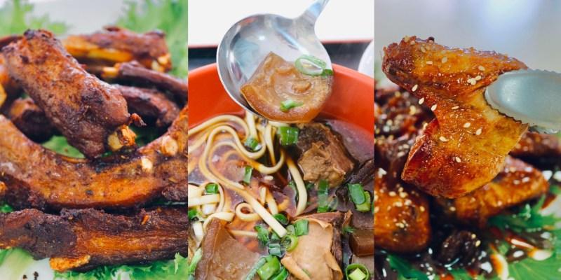 肉食控絕對要朝聖!台中谷關超狂原住民料理,CP超高!挑戰你挑剔的味蕾!