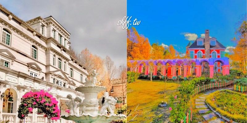 IG打卡景點|南投埔里超夯歐莉葉荷城堡,超夢幻場景彷彿讓你置身中世紀歐洲,享受貴族般的豪奢生活。