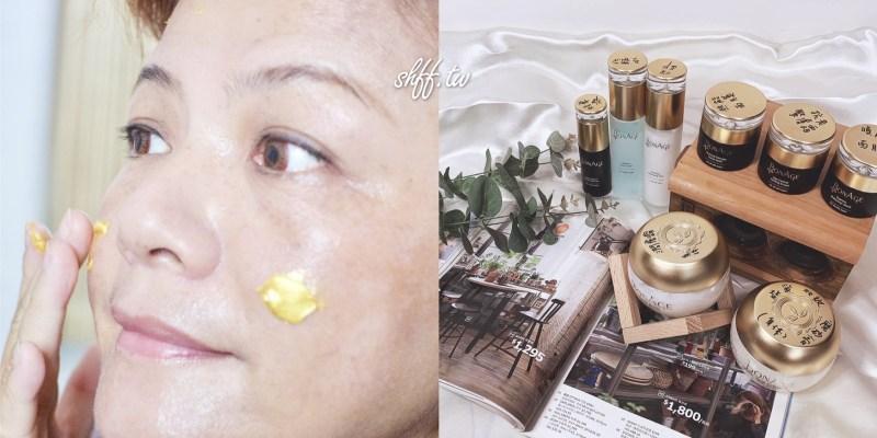 Bonage Paris頂級保養品推薦,凍齡除皺推薦實力派產品,專為熟齡肌所打造的專家級保養。
