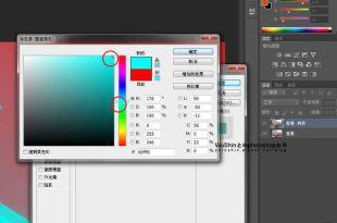 【Photoshop進階應用】學Photoshop實用的75招小技巧