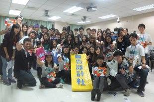 【創意發想創意思考課】中國文化大學廣告設計社 廣告領域 講師:吳鑫