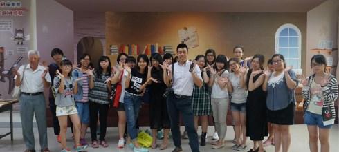 【攝影編輯營】攝影好好玩 財政部印刷廠台灣印刷探索博物館 講師:吳鑫