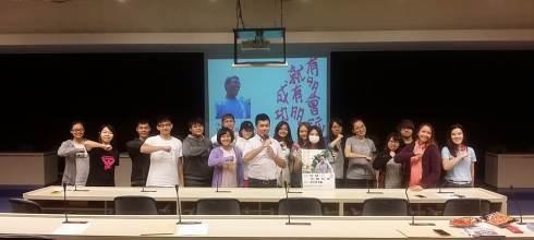 【國北護理健康大學 學生會講座】青春無攝限 鑫的夢想之旅 講師:吳鑫