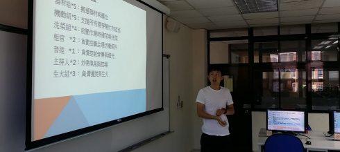 【社團活動企劃書撰寫課】大葉大學國企系學會訓練課程  講師:吳鑫