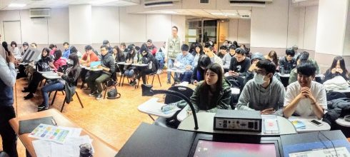 【時間管理課程講座】文化大學推廣部系列講座 講師:吳鑫