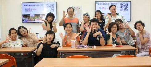 【手機影片創作工作坊】手機拍片好好玩 台中市立圖書館 講師:吳鑫