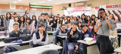 【手機攝影課程講座】致理科技大學 行銷與流通管理系講座 講師:吳鑫