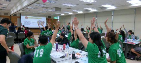 【手機拍片短片快製力工作坊】創世社會福利基金會年度教育訓練 講師:吳鑫