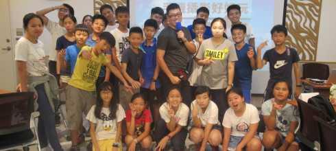 【青少年手機攝影工作坊】暑期攝影好好玩夏令營 台北市青少年發展處 講師:吳鑫