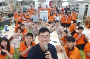手機拍片教你拍說書影片 全國高中職閱讀推廣活動 大安高工圖書館 講師:吳鑫