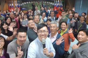 林務局羅東林區教育訓練 美圖行銷用手機拍好活動紀錄+影片製作 講師:吳鑫