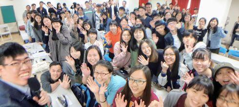 【時間管理課】臺灣師範大學入門通識課程 用時間打造夢想藍圖 講師:吳鑫