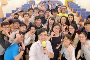 【手機活動紀錄攝影課】清華大學服務學習培訓課程   講師:吳鑫