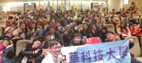 【手機拍片課】北區大專校院社團策略聯盟研習營 講師:吳鑫