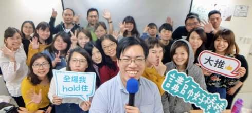 【手機攝影創作課】用手機拍出好照片 台中場 講師:吳鑫