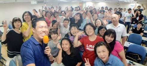 3C 創意多媒體在職進修課程  板橋北區居家托育服務中心 講師:吳鑫