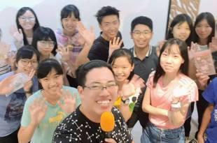 【手機微電影課程】 青少年發展處 暑期拍片短片創作營 講師:吳鑫