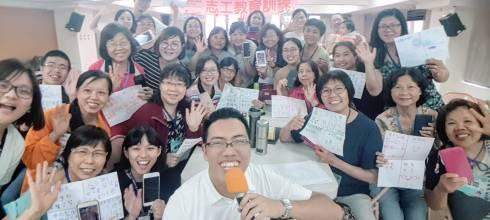 臺中市社會局沙鹿區家庭福利服務中心志工教育訓練  講師:吳鑫