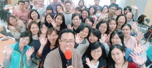 【手機拍片微影片製作與行銷宣傳技巧】新北市政府地政局人員教育訓練  講師:吳鑫
