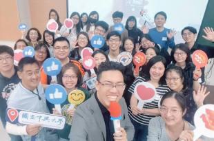 【第一次手機拍片就上手工作坊】台中中興大學管理學院 講師:吳鑫