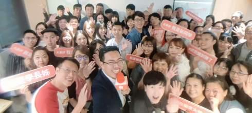 蝦皮購物蝦皮大學 【手機商品攝影課】台北場進階班 講師:吳鑫