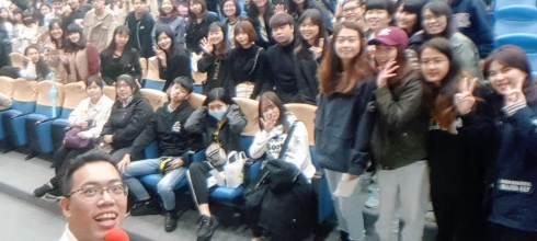 【時間管理課講座】桃園龍華科技大學 用時間打造夢想藍圖 講師:吳鑫